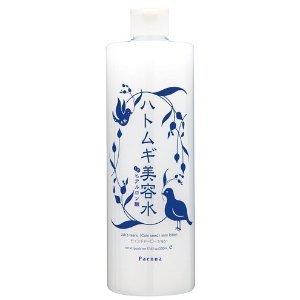 ハトムギ化粧水